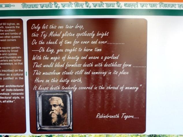 """Le philosophe et poète Rabindranath Tagore a écrit que le Taj Mahal était """"une larme sur la joue du temps""""."""
