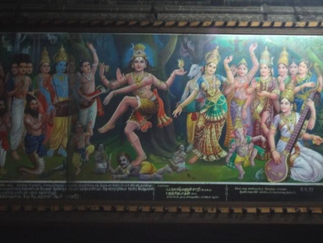 Une peinture dans le temple qui représente Shiva en train d'exécuter sa danse. Tout en dansant, le dieu piétine un démon qui représente l'Ignorance qui doit être détruite.