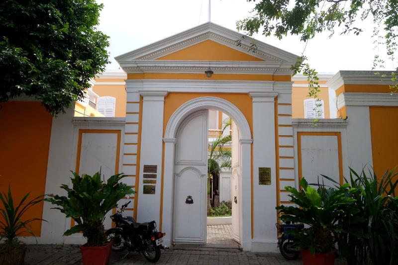 L'institut français de Pondichéry