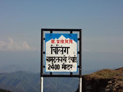 Col de Biling. Altitude 2 400 m